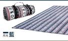 [好也戶外]OutdoorBase 300X300cm 高週波壓合加大防水∣多工能織帶 野舞士 野營墊/月光藍 No.26886