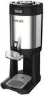 金時代書香咖啡 FETCO LUXUS 頂級商用保溫桶 6L (含腳架) 水量/時間顯示器 超強保溫效果 L4S-15