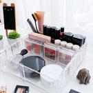 壓克力8格收納盒 可直立 公仔展示 公仔收納 透明收納盒 置物盒 口紅 壓克力 化妝品 收納 居家