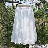 內搭襯裙森系文藝純棉漢服襯裙半身打底裙蕾絲花邊拼接單層內搭防透防靜電 風馳 雙11特價