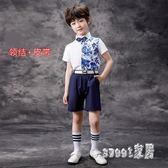兒童表演服裝演出服女蓬蓬裙男童中國風主持人禮服幼兒合唱服 LR9524【Sweet家居】