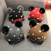 寶寶帽子男童0潮1-3歲2韓版嬰兒鴨舌帽秋冬季兒童棒球帽小孩可愛 鹿角巷