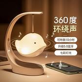 小型飛鳥音響創意可愛少女3d環繞連手機客廳家用立體聲 【七七小鋪】