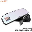 【現貨免等】Mio Mio R62 GP...