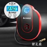 汽車打氣泵自動充停帶胎壓車載小轎車打氣棒隨車用充氣泵電動 KV1563 【野之旅】