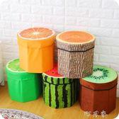 絨布水果凳儲物凳創意收納凳玩具收納箱小凳子換鞋凳儲物箱igo 盯目家