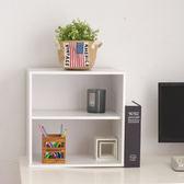 台灣製 魔術方塊開放收納櫃 可堆疊 書櫃書架 電視櫃 展示架置物櫃【YV8653】快樂生活網