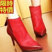 短靴 高跟女靴子-優質歐美原創創意休閒2色66c25[巴黎精品]