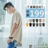 MIT多色素面 / 迷彩圓領短袖上衣【SP2110】OBIYUAN 落肩寬版圓弧短T 共13色