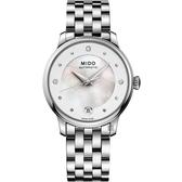 MIDO 美度 BARONCELLI 永恆系系真鑽機械女錶-34mm M0392071110600