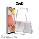 QinD SAMSUNG Galaxy A42 5G 雙料保護套 透明殼 硬殼 背蓋式