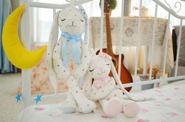 【100公分】星星領結兔玩偶 可愛長腿長耳朵小白兔娃娃 聖誕節交換禮物 店面擺設 婚禮小物