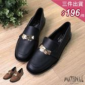 包鞋 方頭轉扣質感包鞋 MA女鞋 T7197