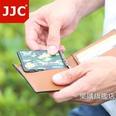 降價兩天-記憶卡收納盒存儲卡盒SD卡套TF卡收納包相機卡手機內存卡保護盒儲存卡整理