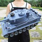 遙控坦克戰車玩具汽車模型可髮射子彈履帶金屬炮管 igo 小明同學