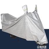 摩托車車罩踏板電動車電瓶助力車衣 防曬防水防雨防塵厚車罩  ATF  極有家