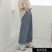 春季新款cec褲子直筒褲顯瘦韓版牛仔褲女學生寬鬆高腰闊【全館免運】