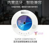 CD機 家用便攜式dvd影碟機壁掛兒童英語高清護眼vcd行動藍光 3色T