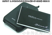 【鼎立資訊】EASYDIY 2.5吋SATA硬碟用外接盒[ED-ST-EX250]-USB介面