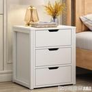 簡易床頭櫃簡約現代收納小櫃子儲物櫃北歐臥室小床邊櫃經濟型  印象家品