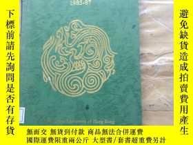 二手書博民逛書店VICE-CHANCELLOR S罕見REPORT.1985-8