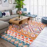 北歐地毯客廳歐式簡約現代臥室滿鋪茶幾沙發房間床邊毯  HM 居家物語