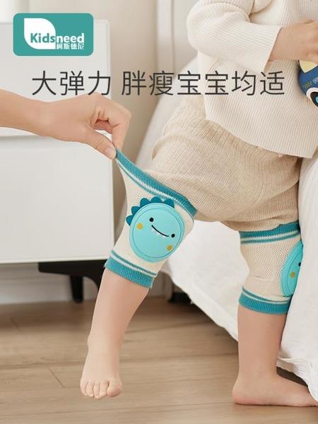 兒童護具 嬰兒護膝寶寶爬行夏季薄款護具防摔學步小孩兒童膝蓋護墊護套神器