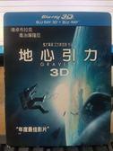 挖寶二手片-Q03-002-正版BD【地心引力 3D+2D雙碟 有外紙盒】-藍光電影(直購價)