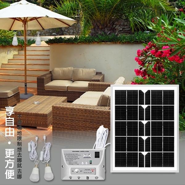 現貨太陽能燈小型發電戶外野營燈手機充電移動電源農村家用系統 夏季狂歡