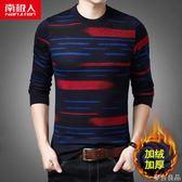 針織衫毛衣時尚韓版休閒圓領針織衫麥吉良品