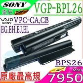 Sony 電池(原廠最高規)-索尼 電池 Vgp-BPL26,VPCEJ15FX,VPCEJ25FG,VPCEH13FX,VPCEH17FG,VPCEH28FA,VPCEH18FH