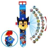 汪汪隊玩具男女孩電子錶奧特曼兒童卡通24圖社會人投影手錶兒童園