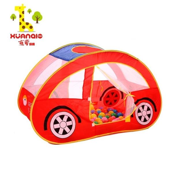 遊戲屋 兒童帳篷孩子汽車大游戲屋室內寶寶可折疊玩具屋海洋球池送海洋球 城市科技DF