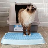 貓廁所落砂墊濺貓砂蹭腳墊控砂墊NO550   卡菲婭