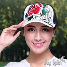 嘻哈街舞帽子-潮流行玫瑰刺繡平頂街頭網帽15SS-C013 FLY SPIN