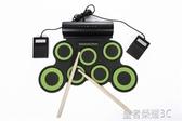電子鼓手卷電子鼓架子鼓成人兒童初學者家用練手便攜式專業樂YTL