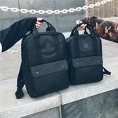 後背包男簡約時尚潮流男士手提背包學生書包女休閒街拍旅行電腦包新年交換禮物