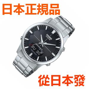 免運費 日本正規貨 CASIO LINEAGE 太陽能電波手錶 時尚男錶 藍寶石玻璃 LCW-M170D-1AJF
