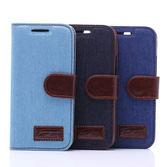【 】SONY Z5 牛仔布紋支架插卡皮套索尼Xperia Z5 E6603 站立磁扣皮夾