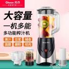 多功能小型榨汁機家用 水果榨汁杯便攜式電動果汁機110V 220V 果果輕時尚