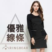 長袖洋裝--優雅氣質線條拼接設計貼式拉鍊口袋圓領連身裙(黑XL-3L)-A321眼圈熊中大尺碼◎