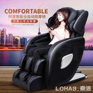 按摩椅 家用 全身 老人多功能3d太空艙...