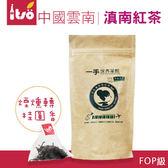 一手私藏世界紅茶 │中國滇南紅茶-茶包(10入/袋)