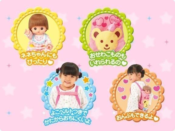 日本 PILOT小美樂 小熊嬰兒背帶PL51252 原廠公司貨