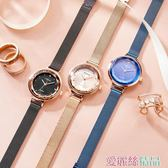 手錶 韓版簡約手錶女士小錶盤時尚氣質網紅抖音同款細帶小巧學生女錶 愛麗絲LX