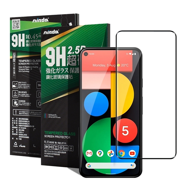 NISDA for Google Pixel 5 5G 完美2.5D滿版玻璃保護貼-黑色
