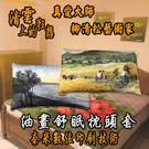 金德恩 台灣製造 「真愛大師」 柳清松 授權 萊卡舒眠枕頭套 一件入