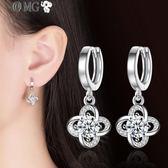 MG 耳環女-防過敏s純銀耳環水晶鋯石四葉草耳扣簡約耳墜女耳釘超閃耳鉤