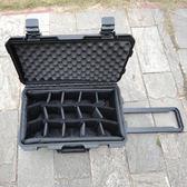 防潮箱 攝影器材箱拉桿箱防潮箱鏡頭防水箱安全箱相機防護箱登機箱-凡屋