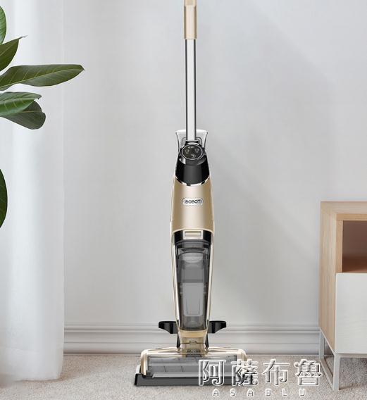 洗地機 BOBOT 無線洗地機智慧家用掃地吸塵拖地一體機地毯清洗機添天可 MKS阿薩布魯